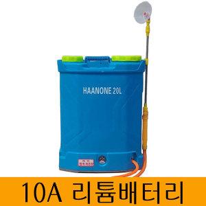 리튬 배터리 충전식 농약분무기 20L 살포기 충전분무