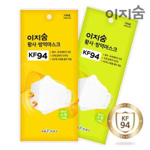 국산 KF94 미세먼지 이지숨 마스크 소형 화이트 50매