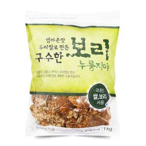엄마손 맛 우리쌀 누룽지야 보리 1kg