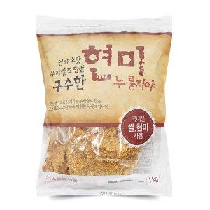 엄마손 맛 우리쌀 누룽지야 현미 1kg