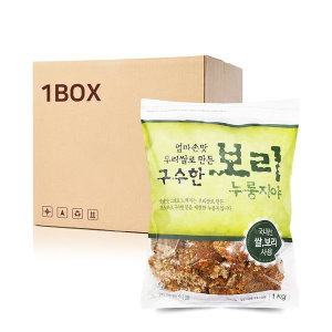엄마손 맛 우리쌀 누룽지야 보리 (1kgX9봉) 1Box