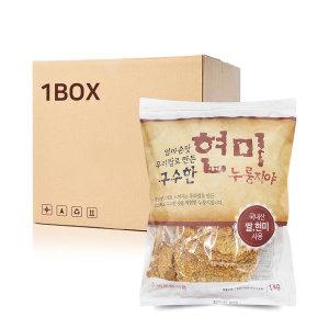 엄마손 맛 우리쌀 누룽지야 현미 (1kgX9봉) 1Box