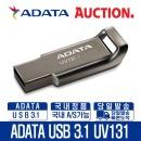 ADATA 공식대리점 UV131 USB3.1 USB메모리 64GB