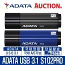 ADATA 공식대리점 S102 PRO USB3.1 USB메모리 128GB