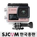 SJCAM SJ6 LEGEND 골든로즈 액션캠 4K 손떨방 웹캠