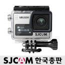 SJCAM SJ6 LEGEND 실버 액션캠 4K 손떨방 웹캠 PC캠