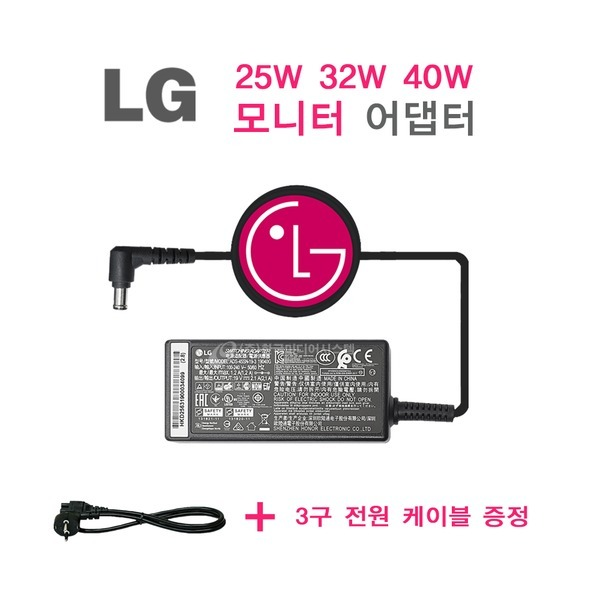 LG 모니터 40W 어댑터 24MP68VQ 24MP47HQ 24M45HQ