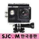 SJCAM SJ4000 WIFI 블랙 액션캠 FHD 웹캠 PC카메라
