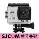 SJCAM SJ4000 WIFI 화이트 액션캠 FHD 웹캠 PC카메라
