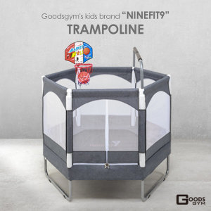 유아 트램폴린 안전망 어린이 방방 손잡이 트램펄린