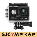 SJCAM SJ5000X ELITE 블랙 액션캠 4K 손떨방 웹캠