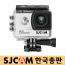 SJCAM SJ5000X ELITE 화이트 액션캠 4K 손떨방 웹캠