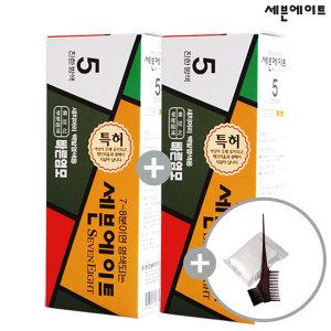 세븐에이트 새치 염색약 1+1+염색도구(5호 진한밤색)