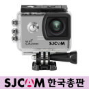 SJCAM SJ5000 WIFI 실버 액션캠 방수 웹캠 PC카메라