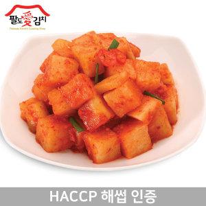 팔도애 채울 깍두기 10kg 무김치/해썹/석박지/