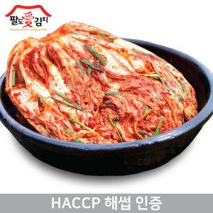 팔도애 채울 포기김치 10kg /배추김치/해썹/