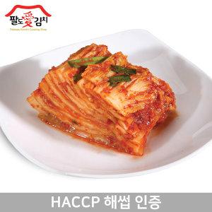 팔도애 채울 맛김치 10kg 썰은김치/배추김치/해썹