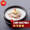 미스타셰프 설렁탕 600g 4팩/설렁탕/간편식품/사은품