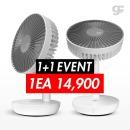1+1 GFAN-T 지팬 테이블러 탁상용선풍기 화이트+화이트