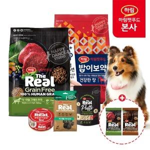 (5%할인)하림펫푸드 밥이보약/더리얼 강아지사료