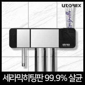 유토렉스 헤드형 칫솔살균기 UTC-5400B 블랙/당일발송