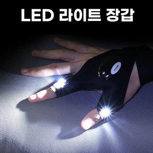 3컷 낚시장갑 여름 루어 핑거 글러브 LED 라이트장갑