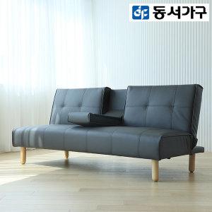 요플 미니바 3인용 가죽 소파베드 DF642426