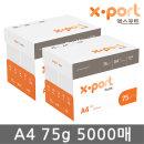 엑스포트 A4 복사용지 A4용지 75g 5000매(2박스)