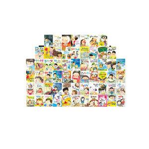 (카드할인15%)좋은책어린이 저학년문고 1~100권 세트