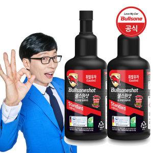불스원샷 스탠다드 휘발유 360ml 2P