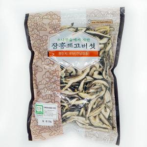장흥 표고버섯 절편 200g 슬라이스 유기농표고버섯