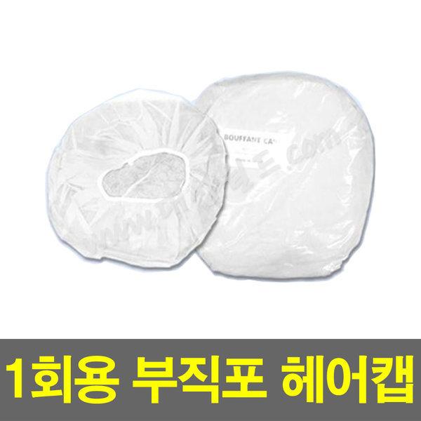 1회용부직포헤어캡(50매) 위생모 주방모자