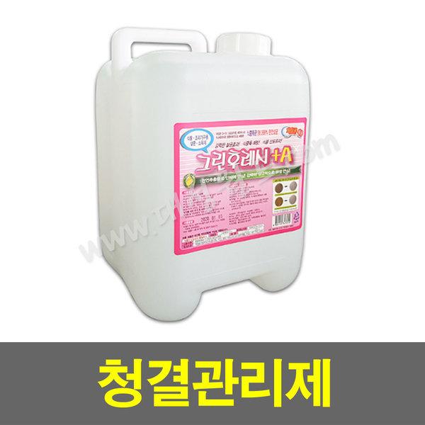 그린후레시+A(20L)대용량 저알콜 안심사용 청결관리제