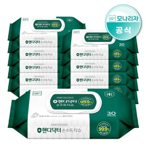 핸디닥터 손소독티슈 캡 30매 10팩 의약외품