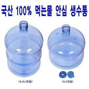 아기젖병소재 국산  생수통 냉온수기 과일주용
