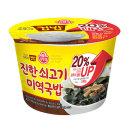 컵밥 컵반 덮밥 21종 골라담기/쇠고기 미역국밥 314g