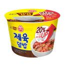 컵밥 컵반 덮밥 21종 골라담기/제육덮밥 310g