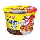 컵밥 컵반 덮밥 21종 골라담기/오삼불고기덮밥 310g