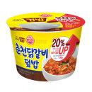 컵밥 컵반 덮밥 21종 골라담기/춘천닭갈비덮밥 310g
