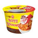 컵밥 컵반 덮밥 21종 골라담기/원조 김치찌개밥 310g