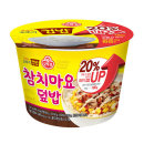 컵밥 컵반 덮밥 21종 골라담기/참치마요덮밥 247g