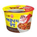 컵밥 컵반 덮밥 21종 골라담기/매콤낙지덮밥 280g