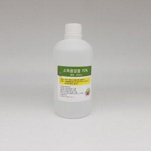 에틸알콜70% 500ml