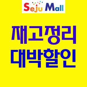 재고정리-볼펜 수첩 노트 저금통 앨범 가위