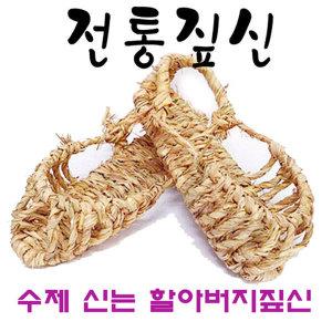 짚신 미투리 민속소품 전통소품 전통공예품 민속품