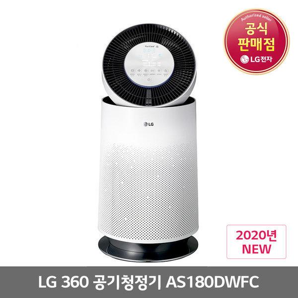 LG 퓨리케어 360 공기청정기 AS180DWFC 18평형