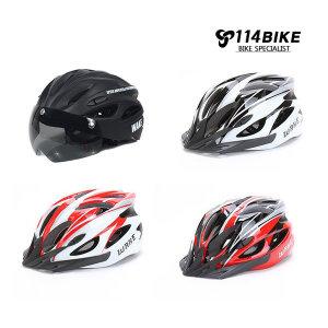 자전거 고글헬멧 인라인 전동 킥보드헬멧 경량헬멧