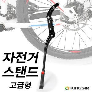 자전거 MTB 접이식 킥 스탠드 거치대 외발 용품 고급형