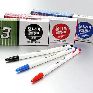 모나미 153 볼펜 0.7mm 1갑 12자루 유성펜 필기 용품