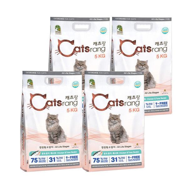 캐츠랑 전연령 20kg (5kg x 4개) 고양이사료